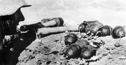 На фото - М-24 и М-39 приготовлены к использованию.